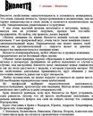 Личный фотоальбом Виолетты Куликовой