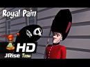 Мультик про смерть с косой 14 Royal Pain