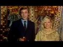 Новогодний Голубой огонек 1982 83