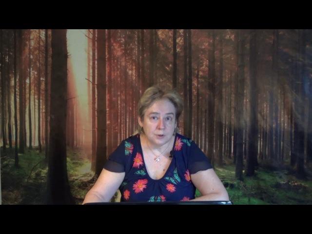 Миронова В Ю и Пошетнев В А 12 марта 2018 Инверсия Сознания