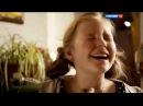 Классная деревенская комедия. В тесноте. Фильм про деревню. Семейное кино. 2017 HD