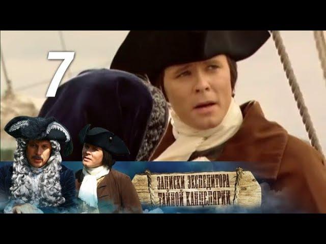 Записки экспедитора Тайной канцелярии 1 сезон Иллюзионист 7 серия 2010 @ Русские сериалы