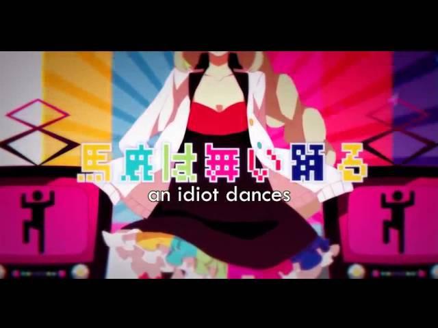 Gumi Mayu - Indulging: Idol Syndrome (過食性:アイドル症候群)
