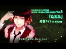 【Rejet】DIABOLIK LOVERS MORE CHARACTER SONG Vol.5 逆巻ライト PV