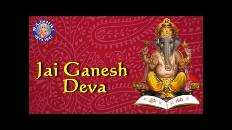 Jai Ganesh Deva - Ganpati Aarti With Lyrics - Sanjeevani Bhelande - Hindi Devotional Songs
