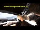 Амортизатор капота на Nissan Qashqai KU-NI-QK02-00 (обзор, установка)