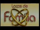 Семейные узы 1 серия Lacos de familia