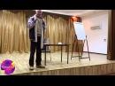 Александр Хакимов - 2014.01.23, Алматы, Управление гневом