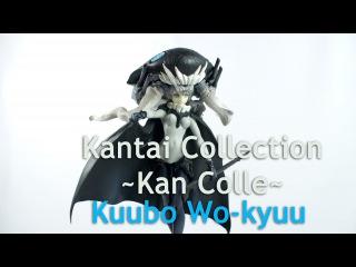 Kantai Collection Kan Colle - Kuubo Wo-kyuu - Кубо Во-Ку (FuRyu)