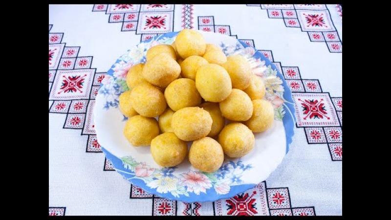 КАРТОФЕЛЬНЫЕ ШАРИКИ или КАРТОФЕЛЬНЫЕ ПАМПУШКИ очень просто Картопляні кульки а...