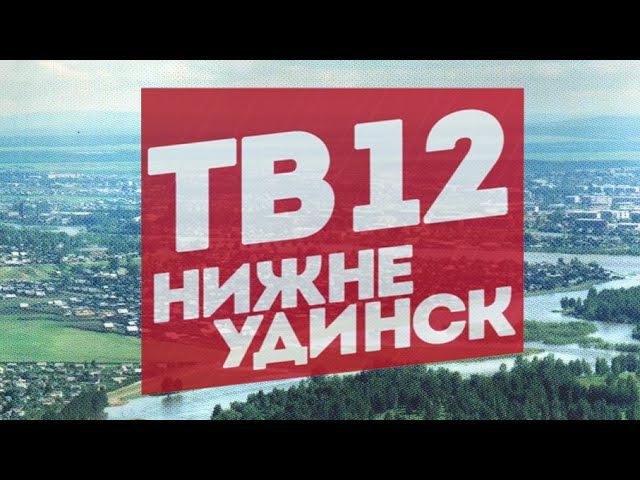 Новости Выпуск 31 08 2015