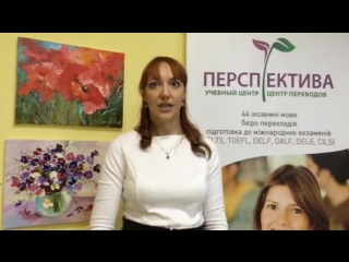 """Татьяна Бирюкова о системе """"Талланто"""""""