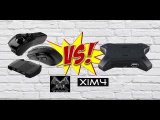 XIM4 vs VenomX