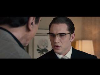 Легенда (Legend) (2015) трейлер русский язык HD /том харди/