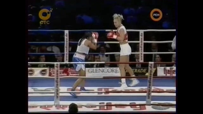 2007-12-15 Natascha Ragosina vs Akondaye Fountain (vacant WBCF, WBAF, WIBF, WIBA GBUF Super Middleweight Titles)