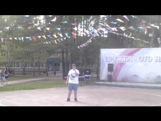 битбокс Тема 1 отряд (звезда)