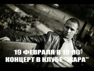ST1M - Уличный блюз (премьера нового трека 19 февраля в Москве)