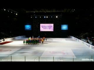 XXIX Международный детский фестиваль танцев - часть 7 [nonoficialvideo] [HD]