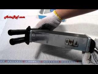 Радиатор отопителя (печки) алюминиевый на ВАЗ Калина 1117, 1118, 1119, 1118-8101068, Дааз