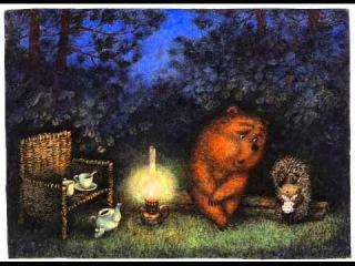 ...Ежик сказал Медвежонку: - Как все-таки хорошо, что мы друг у друга есть! Медвежонок кивнул. - Ты только представь себе: меня нет, ты сидишь один и поговорить не с кем. - А ты где - А меня нет. - Так не бывает,  сказал Медвежонок. - Я тоже так думаю,  сказал Ежик.  Но вдруг вот  меня совсем нет. Ты один. Ну, что ты будешь делать - Пойду к тебе. - Куда - Как  куда Домой. Приду и скажу: Ну что ж ты не пришел, Ежик А ты скажешь - Вот глупый! Что же я скажу, если меня нет - Если нет дома, значит, ты пошел ко мне. Прибегу домой. А-а, ты здесь! И начну - Что - Ругать! - За что - Как за что За то, что не сделал, как договорились. - А как договорились - Откуда я знаю Но ты должен быть или у меня, или у себя дома. - Но меня же совсем нет. Понимаешь - Так вот же ты сидишь! - Это я сейчас сижу, а если меня не будет совсем, где я буду - Или у меня, или у себя. - Это, если я есть. - Ну, да,  сказал Медвежонок. - А если меня совсем нет - Тогда ты сидишь на реке и смотришь на месяц. - И на реке нет. - Тогда ты пошел куда-нибудь и еще не вернулся. Я побегу, обшарю весь лес и тебя найду! - Ты все уже обшарил,  сказал Ежик.  И не нашел. - Побегу в соседний лес! - И там нет. - Переверну все вверх дном, и ты отыщешься! - Нет меня. Нигде нет. - Тогда, тогда Тогда я выбегу в поле,  сказал Медвежонок.  И закричу: Е-е-е-жи-и-и-к!, и ты услышишь и закричишь: Медвежоно-о-о-к!.. Вот. - Нет,  сказал Ежик.  Меня ни капельки нет. Понимаешь - Что ты ко мне пристал  рассердился Медвежонок.  Если тебя нет, то и меня нет. Понял ()