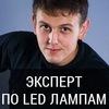 Sergey Kazantsev