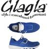 Glagla - дышащая обувь (с внутренней вентиляцией