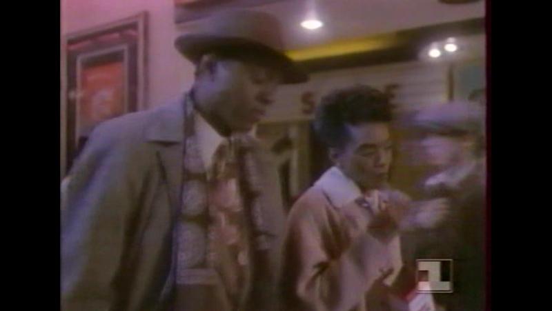 Джексоны Американская мечта 1 серия 1992