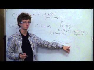Алгоритмы обработки потоковых данных, лекция 2