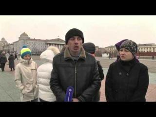 Видеообращение жителей Читы