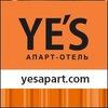 Апарт-отель YE'S – группа собственников