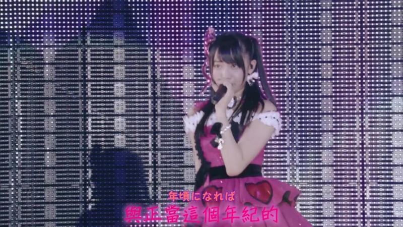 FAM48INA AKB48 Idol Nante Yobanaide Kawaei Rina Shimzaki Haruka Yooyama Yui Kizaki Yuria at KB48 Manatsu no Tandoku Con