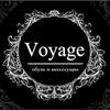 """Магазин женской и мужской обуви """"Voyage"""""""