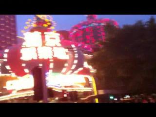 """Презентация Казино тура в Макао с посещением Гуанчджоу и Гонконга с """"Клубом Любителей Шальных Денег"""""""