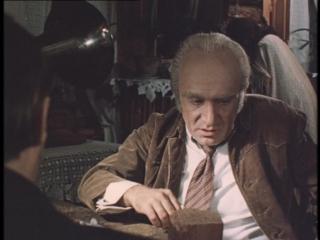 """Горбатый(А.Джигарханян)""""Сядь и засохни"""" Место встречи изменить нельзя(1979)фрагмент"""