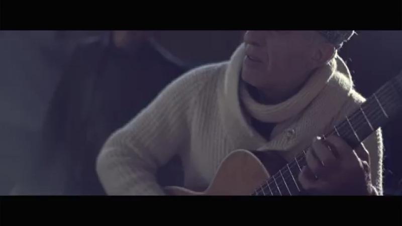 Алил гитара