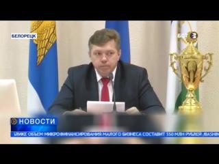 Новости на БСТ 108000000 рабочих мест!)))