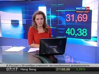 Екатерина Грачева, новости экономики 16 ноября 2012