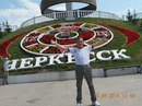 Фотоальбом Сергея Федосеева