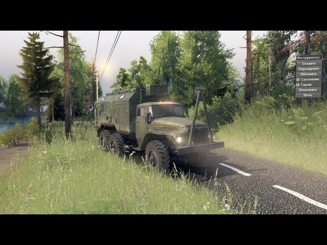 SpinTires 03.03.16 Ural-375D Poligon ( СКАЧАТЬ !)