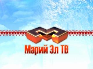 «Марий Эл ТВ» от 15.12.2016г. Программа «Мо Кушто Кунам»