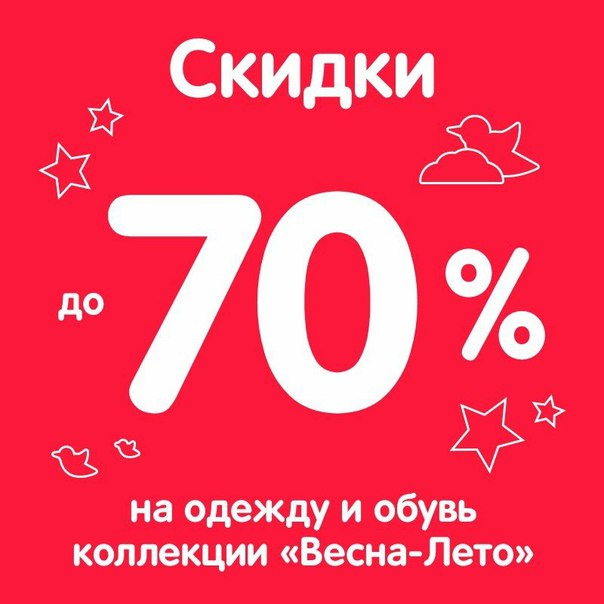 Детский мир петрозаводск официальный сайт каталог лотос плаза