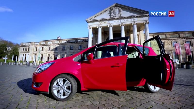 Opel Meriva facelift 2014 АвтоВести 142