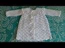 Крестильное платье-схема вязания.Ажурное платье крючком.Платье для новорожденной.Вязаное платье
