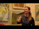 Любовь настала - Светлана Ланка Рубанович. слова Р. Рождественского, музыка Р. Па
