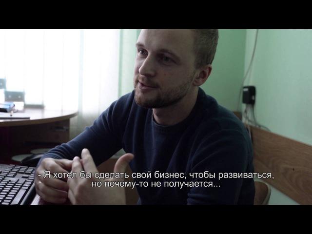 Глухой фотограф рассказал Именам, как жить в стране, где тебя не хотят слышать