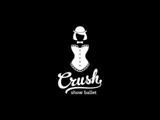 Show ballet Crush - Апачи