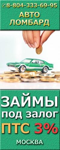 Росбанк расчет кредита онлайн
