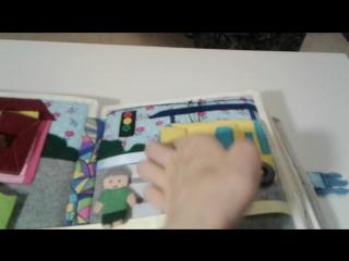 """Развивающая книжка для детей №3. """"Виды транспорта"""""""