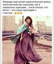 Фотоальбом Алены Стариковой
