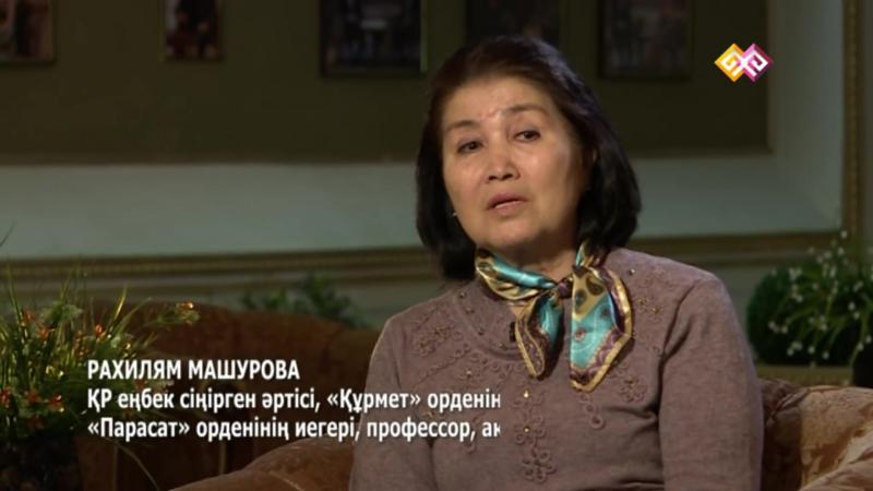 Сахна сырлары 06 Рахилям Машурова 08 03 16